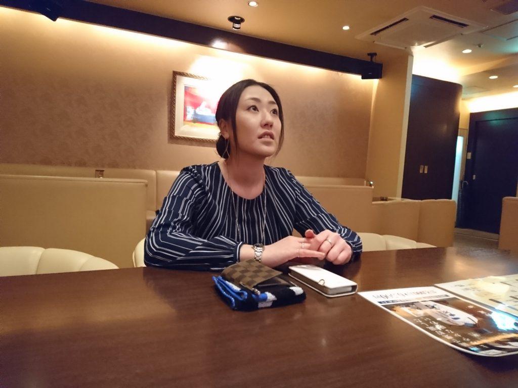 スタッフ写メ日記